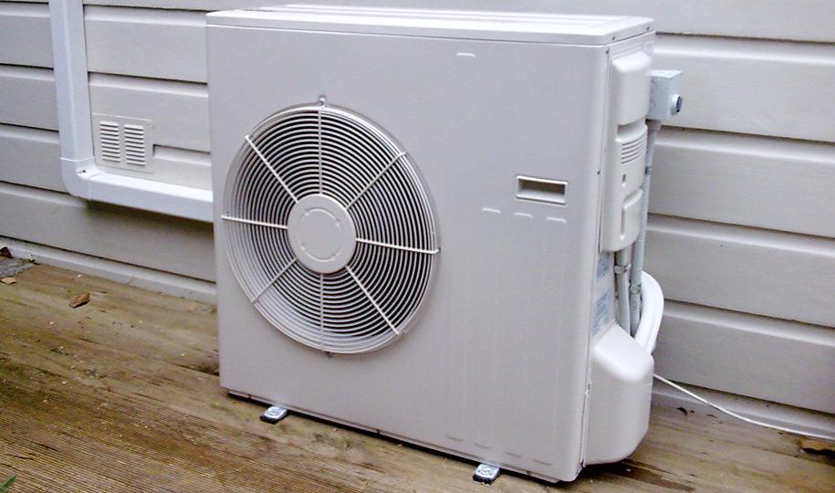 Quelle pompe a chaleur air eau choisir chaudi re et - Pompe a chaleur monobloc interieur ...